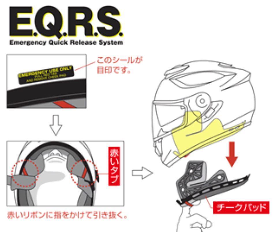 ショウエイ(SHOEI) バイクヘルメット フルフェイス GT-AIR PENDULUM(ペンデュラム) TC-6 (WHITE/RED) L (頭囲 59cm)
