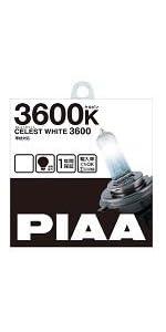 PIAA ( ピア ) ハロゲンバルブ 【セレストホワイト 3600K】 H4 12V60/55W 2個入りHX401