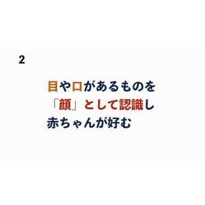 シリーズ特長2
