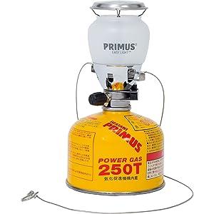 PRIMUS プリムス IP-2245A-S ランタン 日本正規品