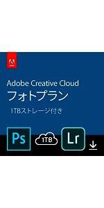 Adobe Creative Cloud(アドビ クリエイティブ クラウド) フォトプラン(Photoshop+Lightroom) with 1TB|学生・教職員個人版|12か月版|オンラインコード
