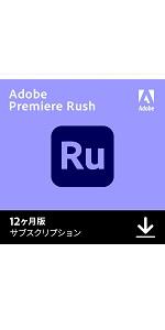 Adobe Rush  オンラインコード版