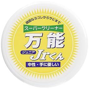 スーパークリーナー万能jrくん