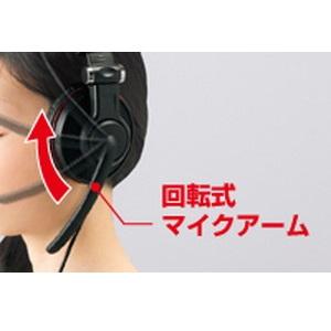 iBUFFALO ゲーミングヘッドセット 5.1chサラウンドシステム