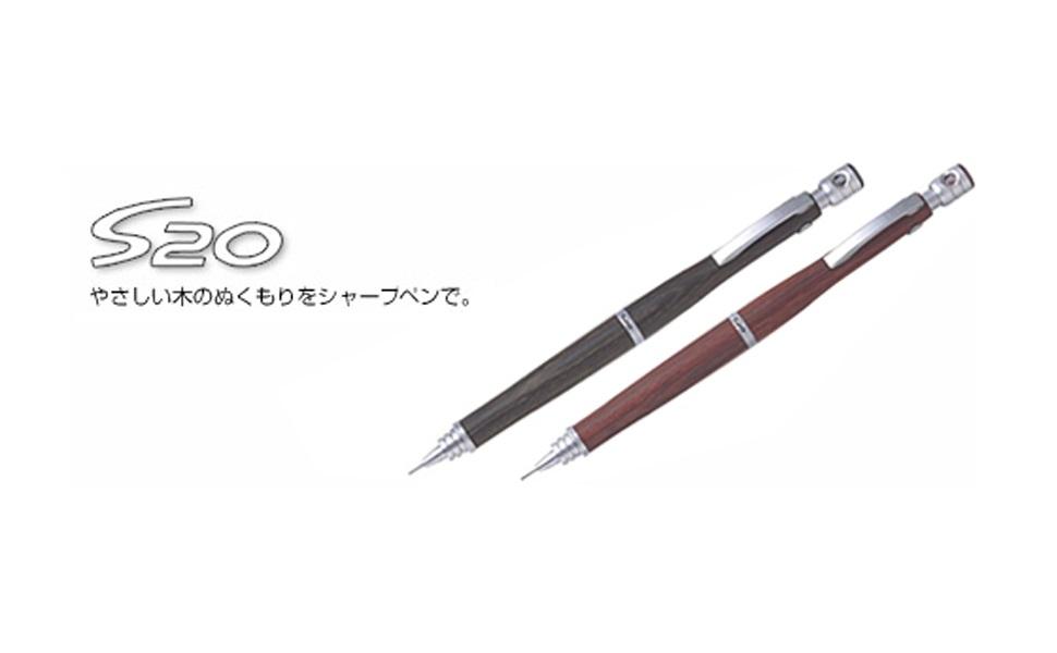HPS-2SK-B5
