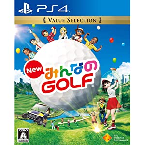 PS4ソフト『New みんなのGOLF Value Selection 』パッケージ版