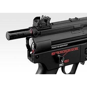 東京マルイ No.46 H&K MP5K A4 PDW 18歳以上スタンダード電動ガン
