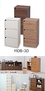 アイリスオーヤマ カラーボックス ナチュラル 3段 MDB-3D