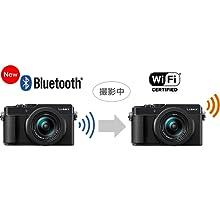 BluetoothとWi-Fiの併用で、省エネで効率的なリモート操作を実現