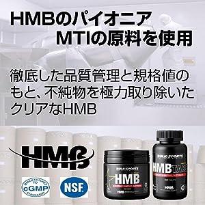 1000_hmb_statement1 (3)