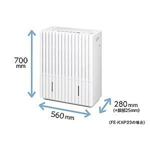 パナソニック 加湿機 気化式 ナノイー搭載 ~56畳 ホワイト FE-KXP20-W