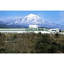 Made in Japan Aizu High quality