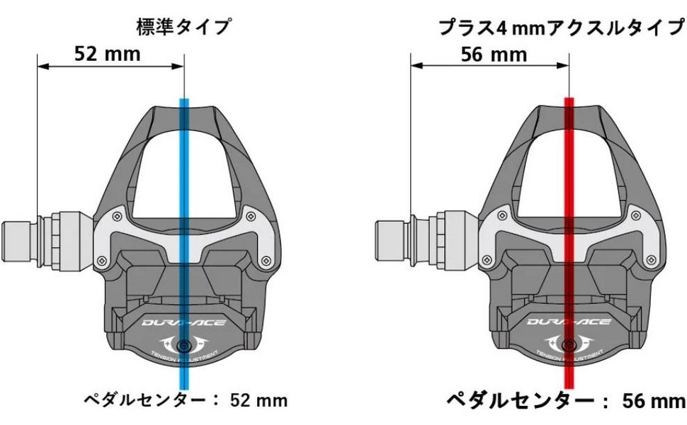 シマノ PD-R8000-L (プラス4mm軸仕様) ULTEGRA SPD-SL ペダル IPDR8000E1