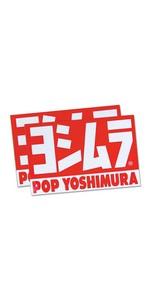 POP YOSHIMURAステッカー