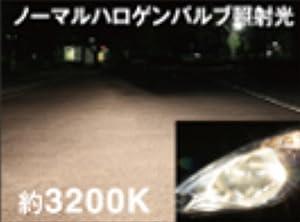 PIAA ピア ハロゲンバルブ ソーラーイエロー 2500K