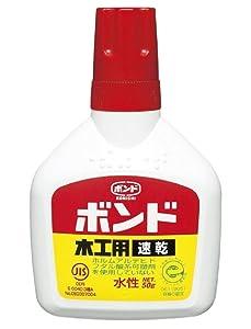 コニシ ボンド 木工用速乾(ボトル) 50g #10822