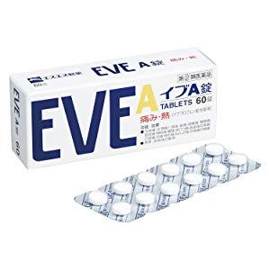 指定第2類医薬品 イブA錠 60錠 ※セルフメディケーション税制対象商品