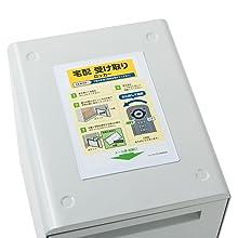 300-DLBOX009_FT5DX