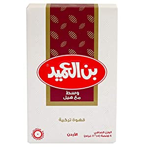 Al-Ameed Turkish Coffee Medium with Cardamom , 250g