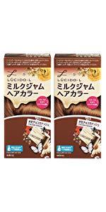【まとめ買い】LUCIDO-L (ルシードエル) ミルクジャムヘアカラー #生チョコガナッシュ×2個パック (医薬部外品)