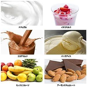 1000_isopro_flavor.jpg