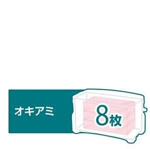 オキアミ8枚