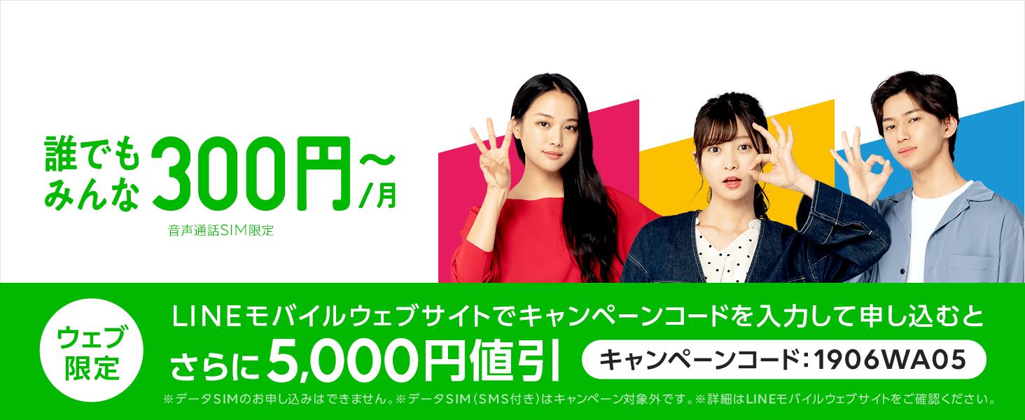 5000JPY