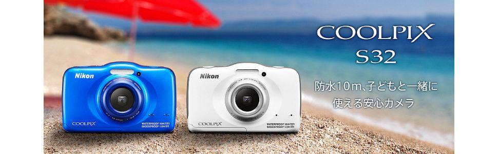 Nikon デジタルカメラ S32 防水 1300万画素 ホワイト S32WH