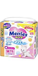 【Amazon.co.jp限定】メリーズパンツ Mサイズ(6~11kg) さらさらエアスルー 74枚