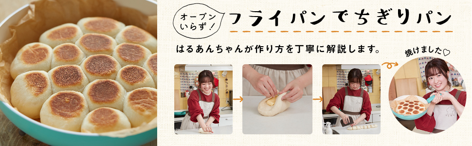 今日食べたい一品がすぐに見つかる! はるあんのとっておきレシピ