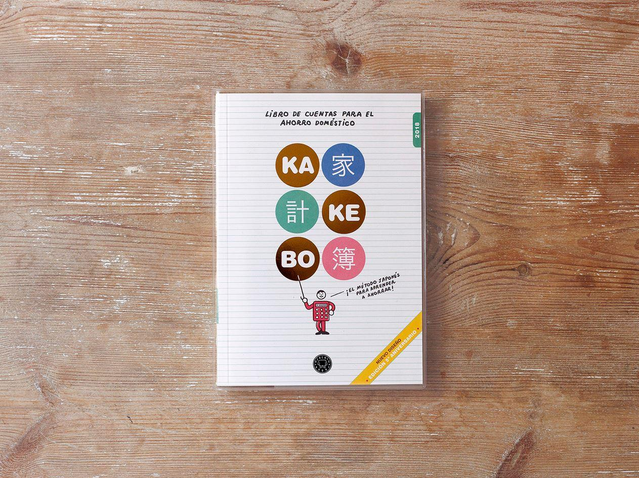 Kakebo Blackie Books 2018: El libro de cuentas para el