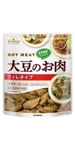 マルコメ ダイズラボ 大豆のお肉レトルト 【大豆ミート】 フィレ 80g ×5個