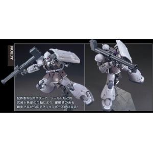 ガンプラ HG 機動戦士ガンダム THE ORIGIN YMS-03 ヴァッフ 1/144