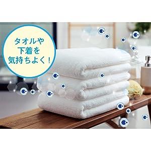 部屋干し臭のもととなる菌を除菌