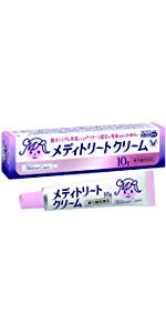 【第1類医薬品】メディトリートクリーム 10g