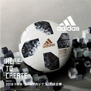 adidas 2018FIFAワールドカップ公式ボール テルスター18