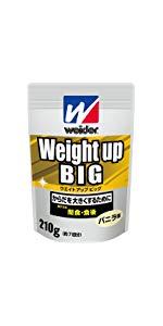 ウイダー ウエイトアップビッグ バニラ味 210g (約7回分)