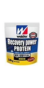 ウイダー リカバリーパワープロテイン ココア味 3.0kg