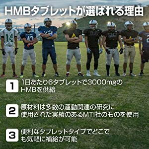1000_hmbtabs_statement1 (3)