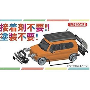 フジミ模型(FUJIMI) 1/24 車NEXTシリーズ スズキ ハスラー 色分け済み プラモデル