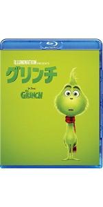 グリンチ[Blu-ray]