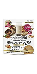 メタボリック エンナチュラル植物性プロテインダイエット 150g