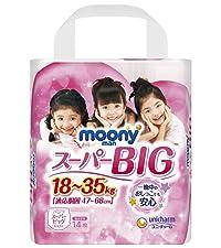 ムーニーマン パンツ スーパービッグ (18~35kg) 女の子 14枚
