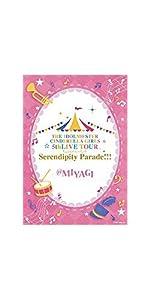【Amazon.co.jp限定】5thLIVE TOUR Serendipity Parade @MIYAGI