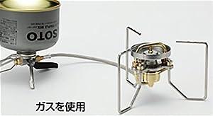 ソト(SOTO)ストームブレイカー SOD-372 寒さに強い強火力を発生