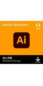 Adobe Illustrator CC |オンラインコード版