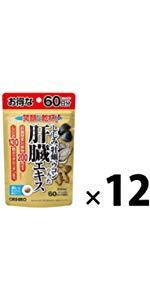 (12点セット)オリヒロ しじみ牡蛎ウコンの入った肝臓エキス粒