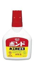 木工用速乾(ボトル)