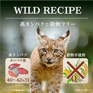 CAT_A006_WildRecipe_CAT