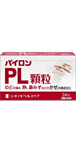 【指定第2類医薬品】パイロンPL顆粒 24包